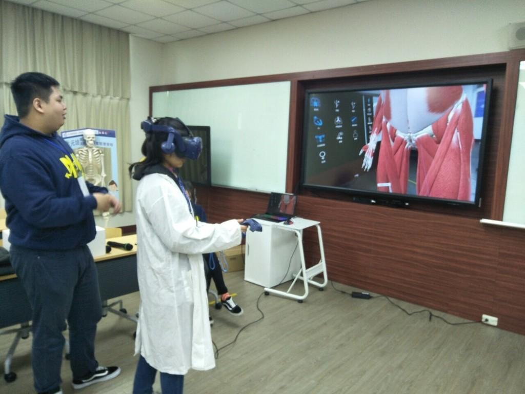 醫學VR體驗探索人體生理結構