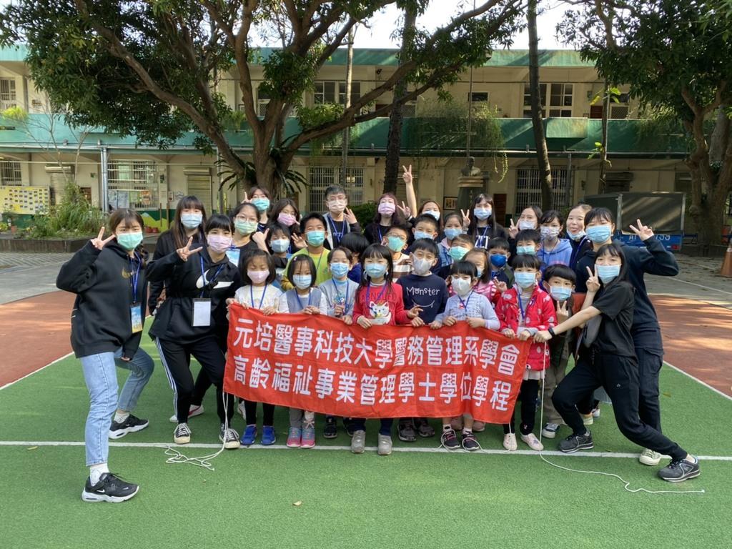 元培志工學生於教育優先地區營隊與小朋友大合照