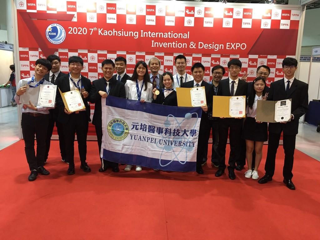 2020年高雄KIDE國際發明暨設計展競賽元培獲3金1銀與1特別獎-KIDE國際發明暨設計展